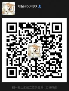 Screenshot_2020-08-07-09-52-16-886_com.tencent.mm